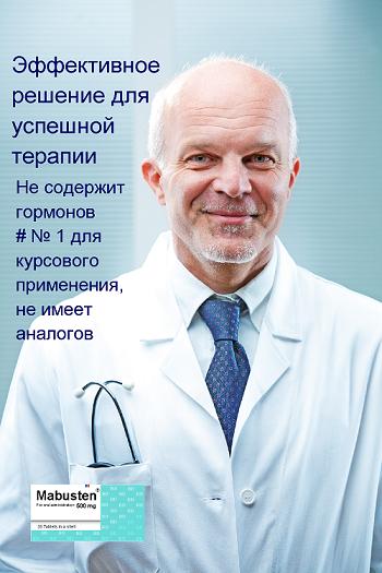 Степени мастопатии ДФКМ молочных желез