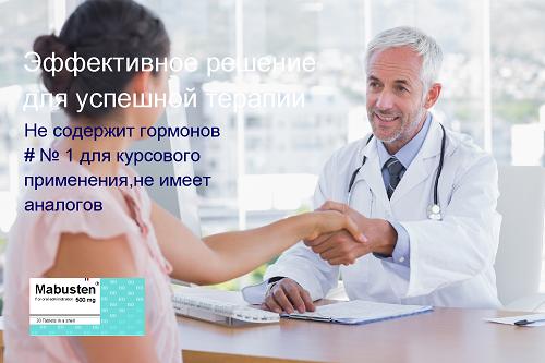 Гормональные нарушения при диагнозе мастопатия