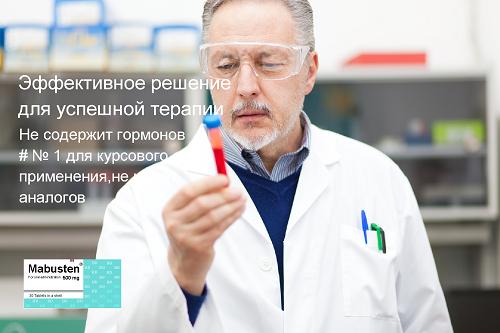 Анализы на гормоны при ДФКМ