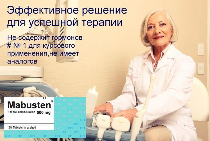 чем лечится железистая и железисто-фиброзная мастопатия
