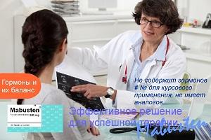 ФКМ - фиброзно-кистозная мастопатия