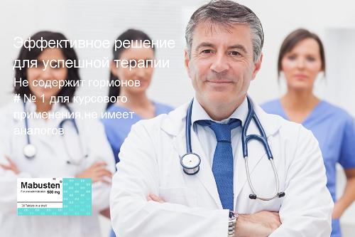 врач гинеколог маммалог о фиброзно-кистозная мастопатия молочных желез