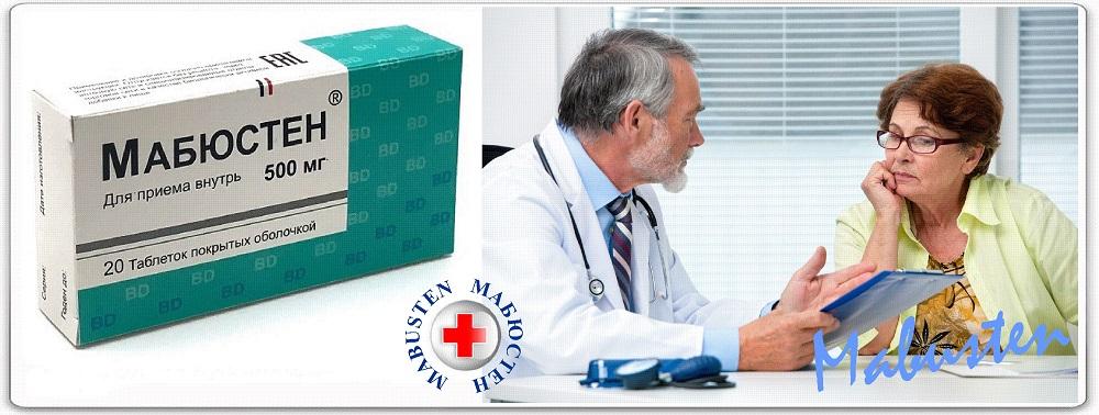 Стрептококковый хейлит и герпес: различия заболеваний