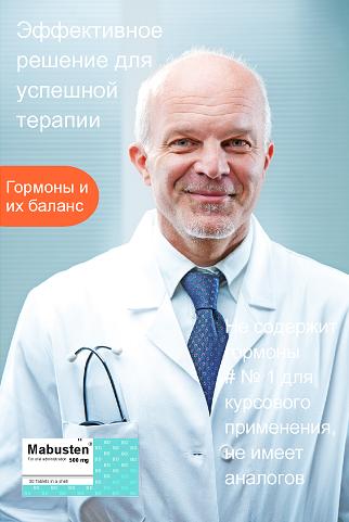 о гормоне дегидроэпиандростерон сульфат (ДГЭА-С)
