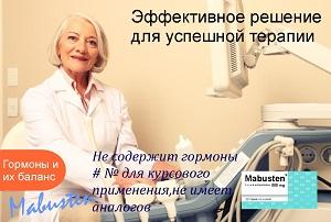 Лечение фиброаденомы