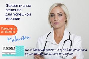 ФКМ - фиброзно-кистозная