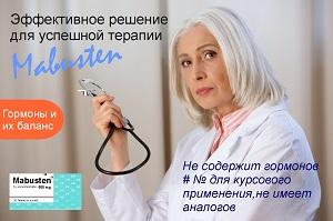 о диагнозе МКБ 10